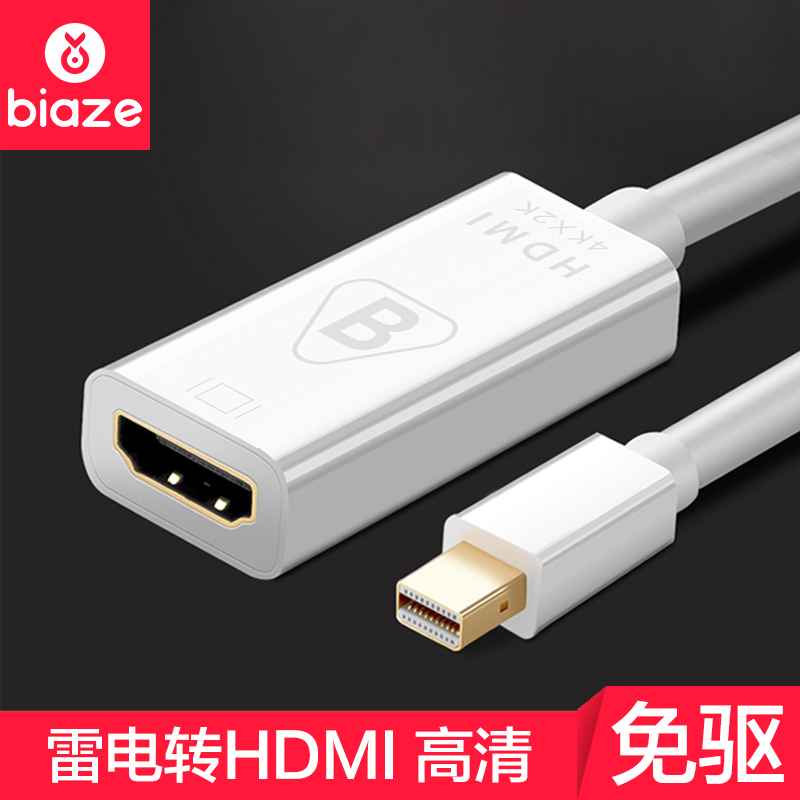 BIAZE mini dp displayport 1 2 thunderbolt to dvi vga hdmi 4k 2k adapter 3 in1 for apple macbook air pro imac thinkpad x1 surface pro3
