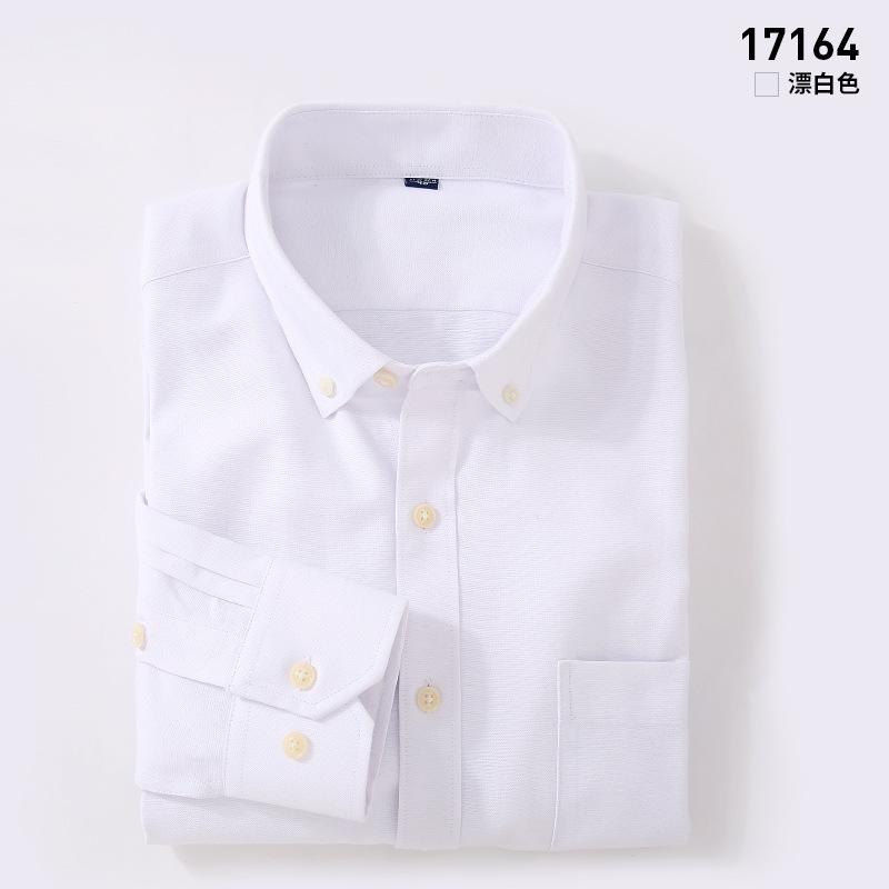 Mink Keer 3 43 рубашка huf rushmore oxford long sleeve shirt blue