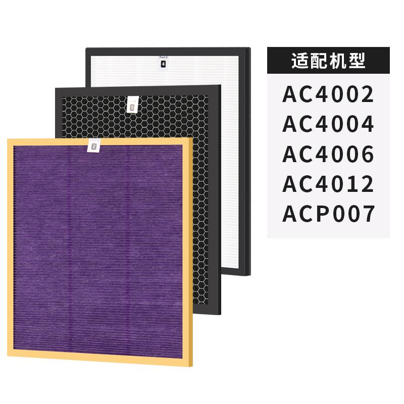 JD Коллекция AC4121 4123 4124 Standard Edition цена