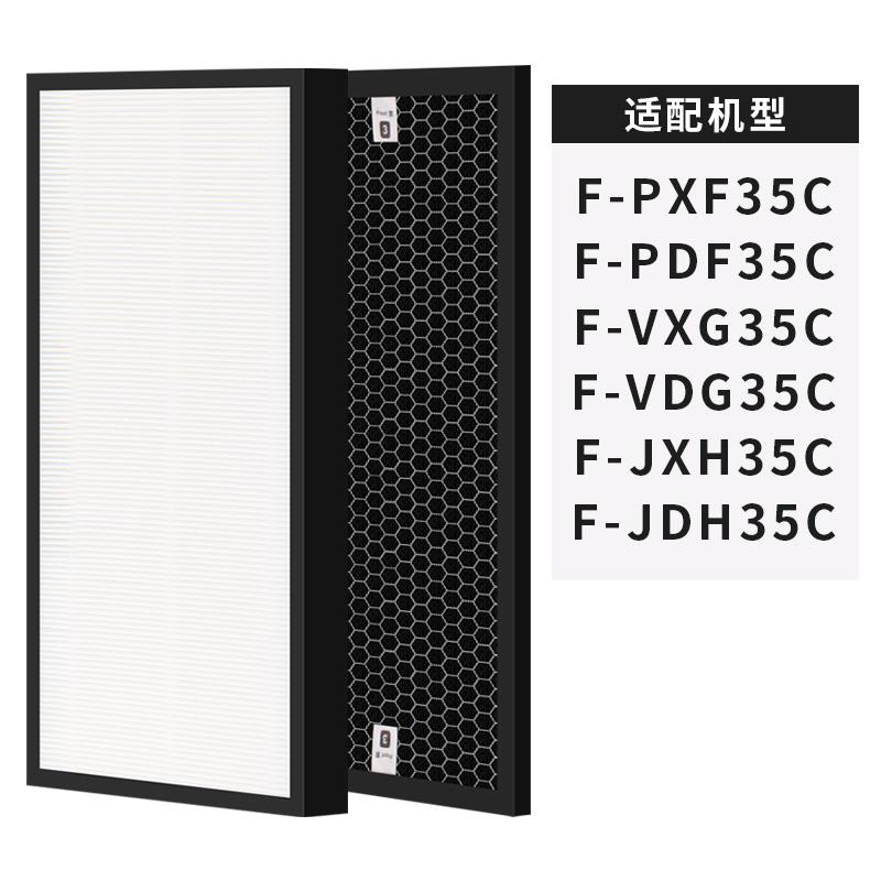 JD Коллекция F-ZXFP35C  F-ZXFD35C Standard Edition Пакет joycollection