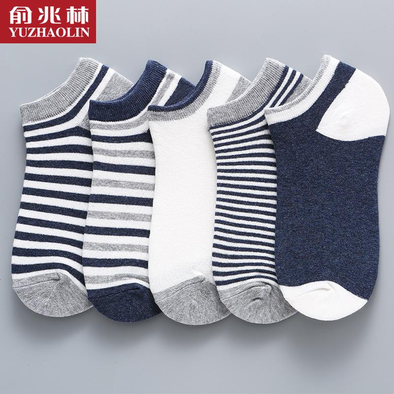 JD Коллекция Мужские полосатые носки 5 пар Средний код
