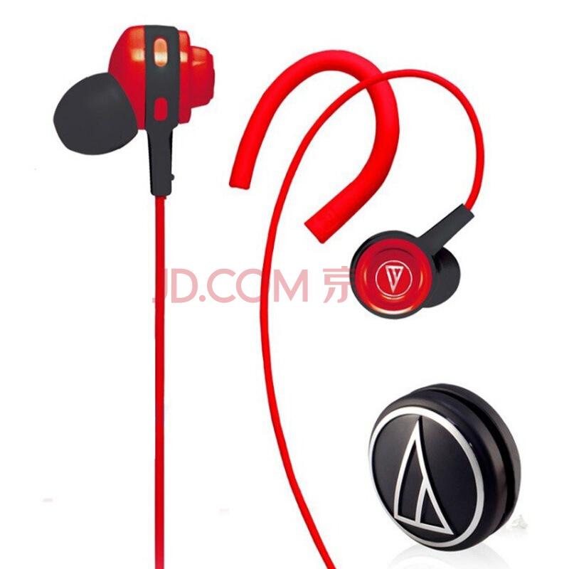 JD Коллекция Красный Спортивно - музыкальная версия цена