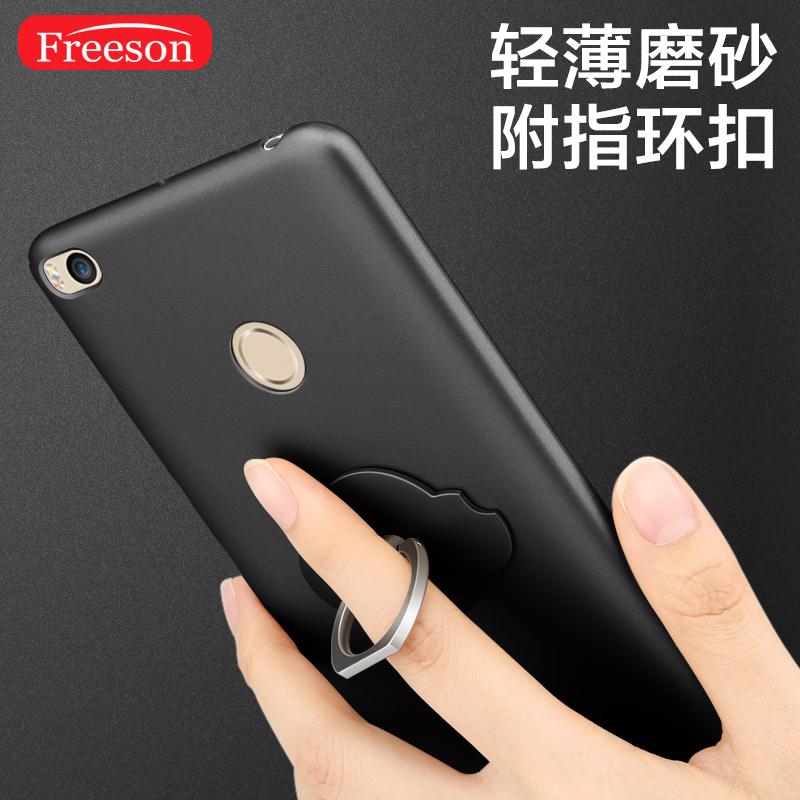 Freeson Черный MI Max 2