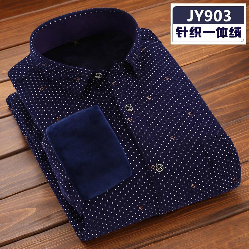 Mink Keer 1 5XL naldi рубашка с длинными рукавами