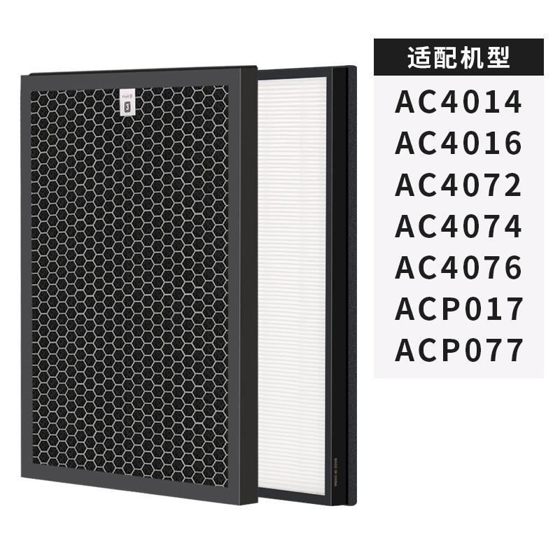 JD Коллекция AC4147 расширенная версия в дополнение к усилению формальде цена