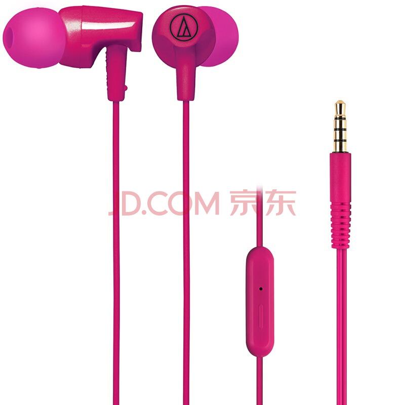 JD Коллекция Розовый С микрофоном Audio-Technica