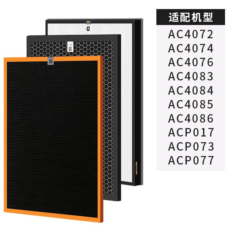 JD Коллекция AC4142 4143 4144 Standard Edition цена