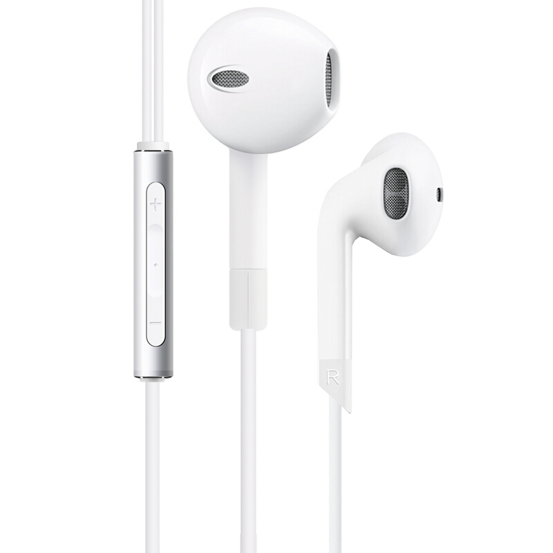 BIAZE Белый применяемый apple iphone5s 6s plus air capshi apple провод наушников телефона гарнитура с микрофоном mini2 3 4