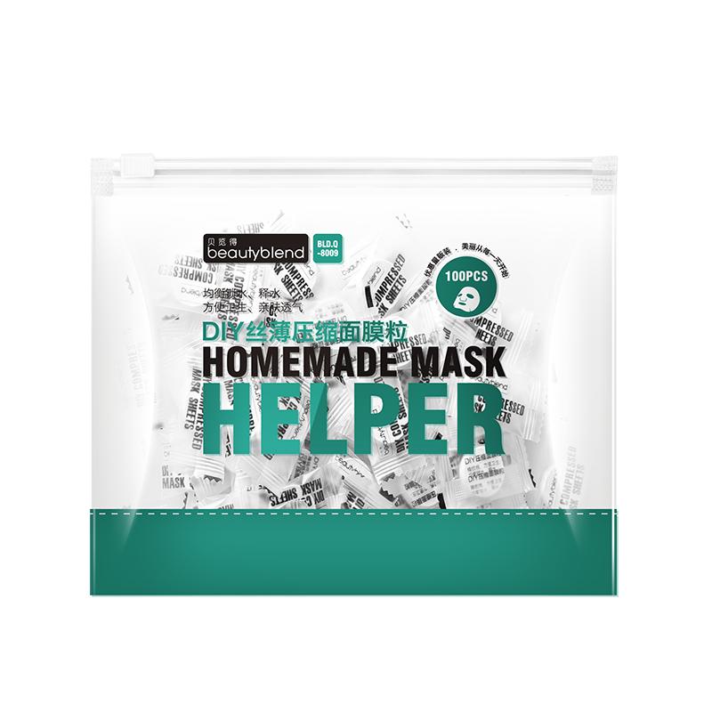 где купить JD Коллекция Сжатая маска 100 по лучшей цене