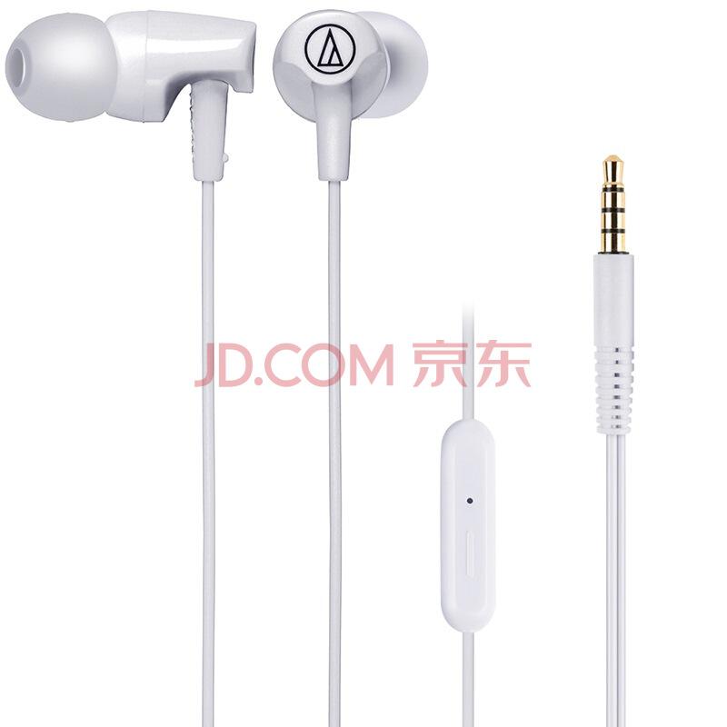 JD Коллекция Белый С микрофоном Audio-Technica