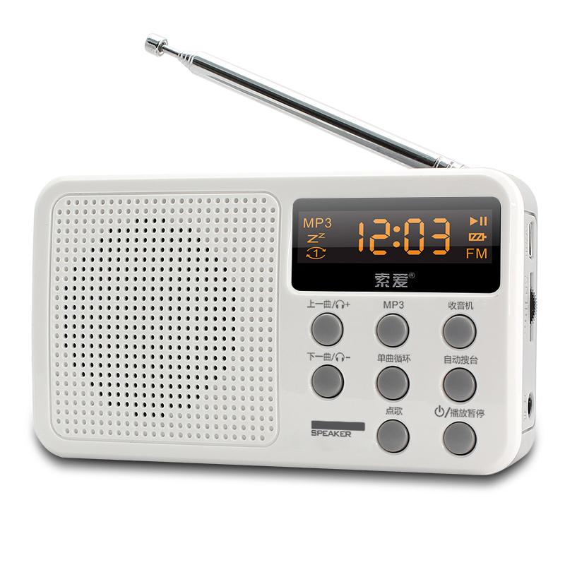JD Коллекция белый Модернизированная версия soaiy saaiy sa 115 улучшен аудио аудио аудио домашний кинотеатр беспроводной bluetooth эхо стена soundbar audio