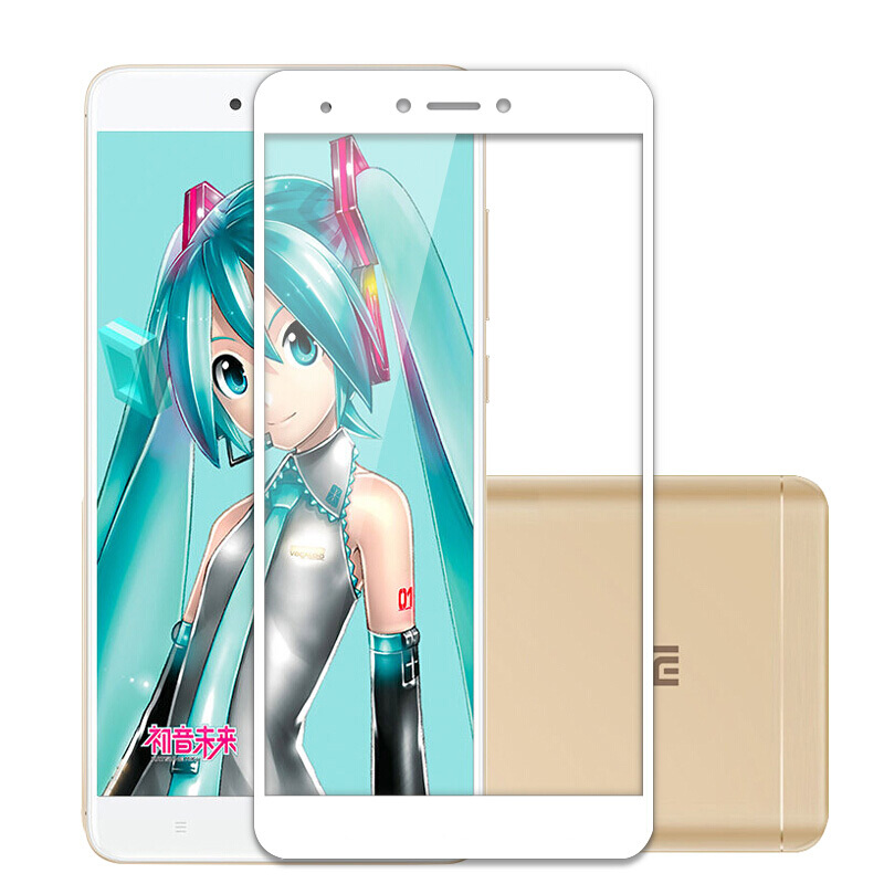 JD Коллекция Полный экран покрыт углеродное волокно - белая NOTE4X 3ГБ 16 32GB светло-голубой телефон защитное закаленное стекло koolife для xiaomi redmi note 4 note 4x версии 4gb 64gb