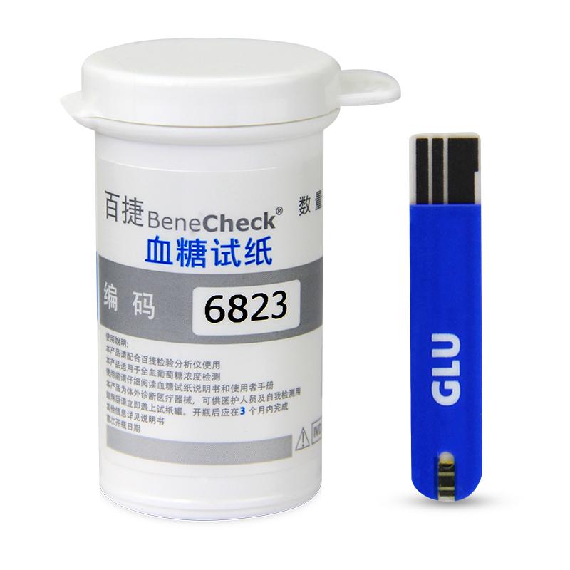 JD Коллекция Тест-полоска глюкозы в крови 25 бесплатно ланцетов дефолт jd коллекция анализы крови дефолт