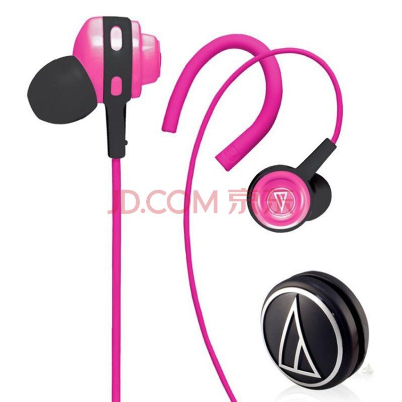 JD Коллекция Розовый Спортивно - музыкальная версия цена