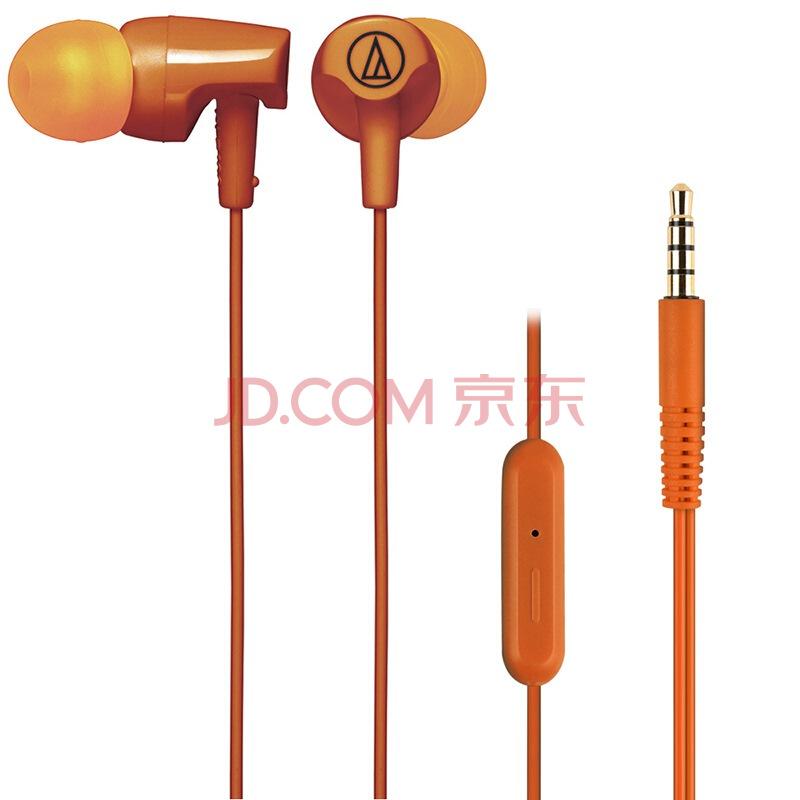 JD Коллекция оранжевый С микрофоном Audio-Technica