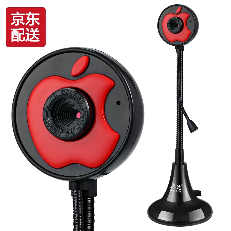 JD Коллекция веб камеры пензы