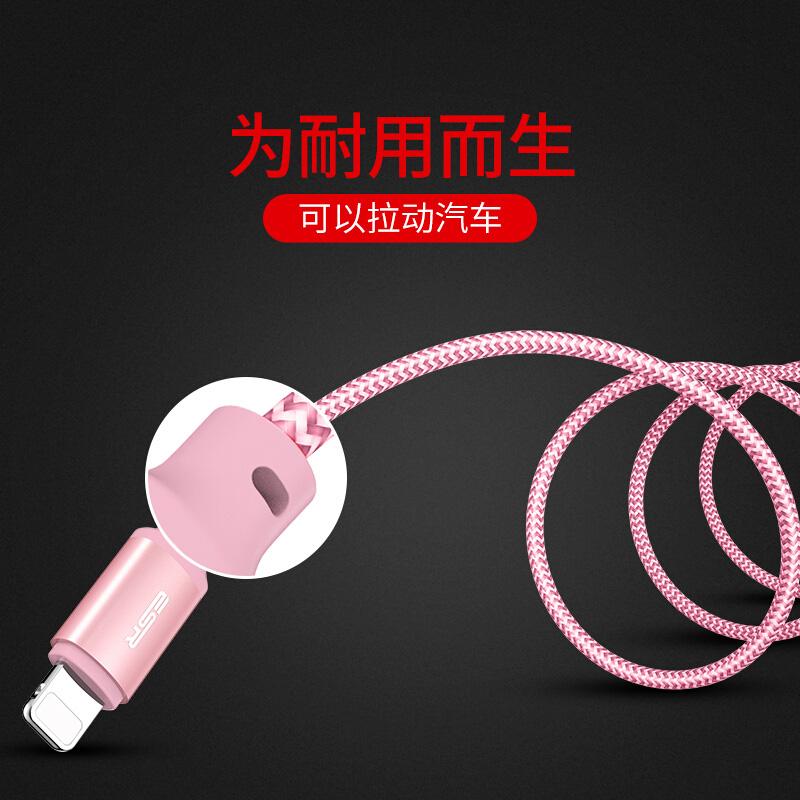 JD Коллекция 2 м Extended Edition - розовое золото дефолт новые 1 2 3м 3 6 10 футов плоской лапши прочной ткани плетеный синхронизации данных зарядный кабель для iphone 5 5с 6 6с плюс ipad мини 4
