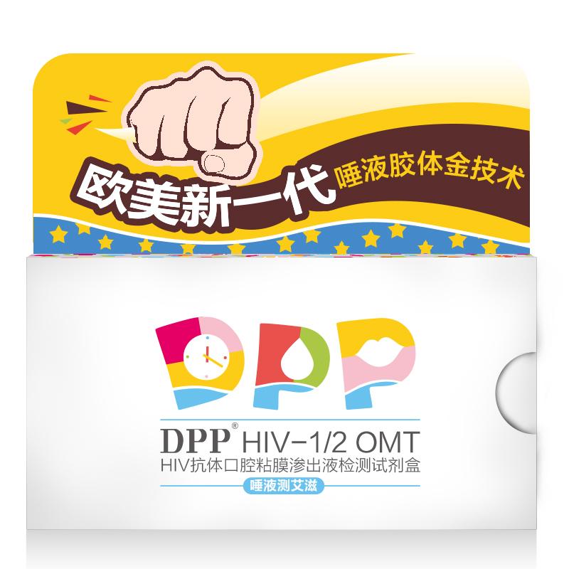 JD Коллекция тест Слюна Duo пакет дефолт shunv тест полоска на беременность 1 5 шт