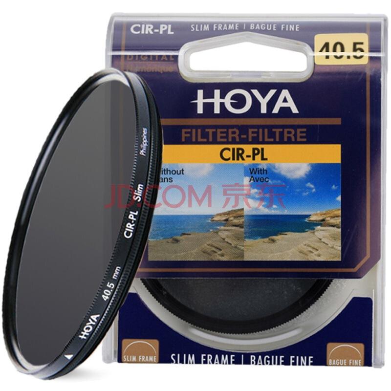 JD Коллекция CPL тонкий поляризатор 49мм HOYA