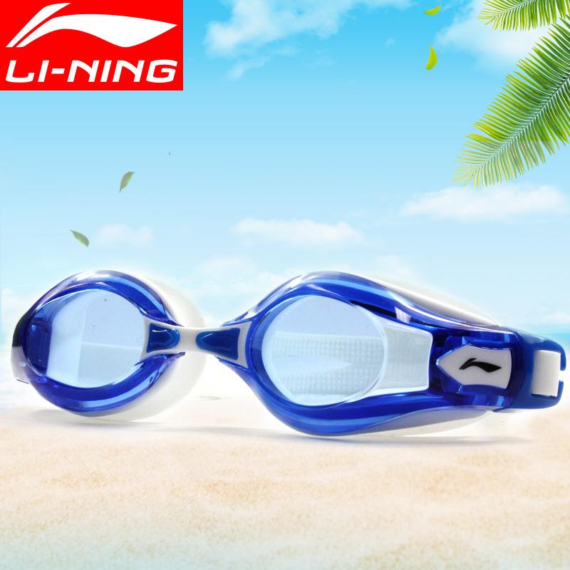 JD Коллекция Красивый светло-голубой дефолт очки плавательные larsen s45p серебро тре