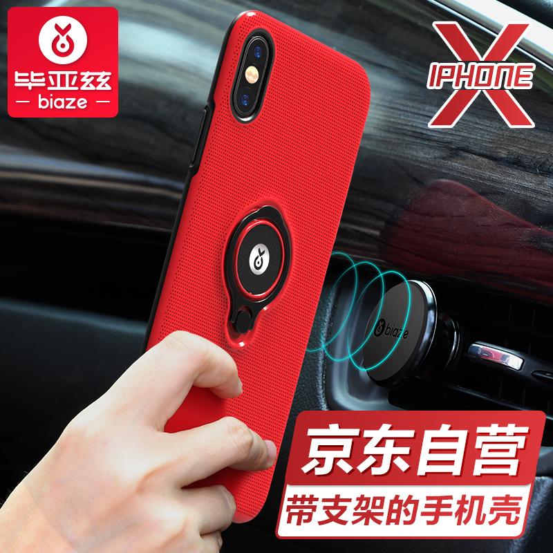 BIAZE 5,8 дюйма Apple iPhone X King - Красный дефолт joycollection