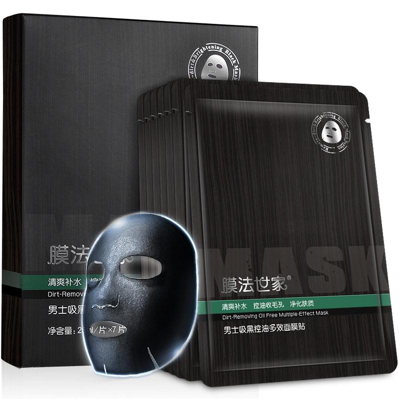 JD Коллекция maskfamily увлажняющая маска для лица 21 шт