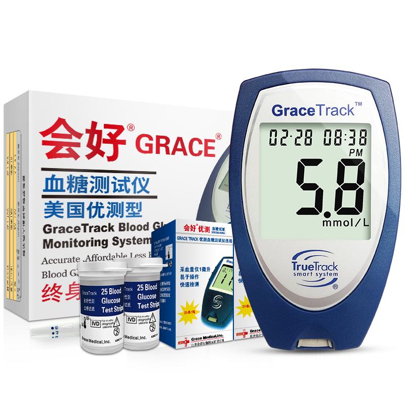 JD Коллекция Предпочтительно измеритель глюкозы в крови 50 подачи бумаги дефолт jd коллекция анализы крови дефолт