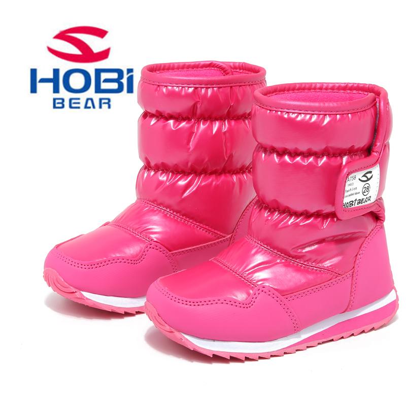 HOBIBEAR роза40 5 ярдов Каратобе детская обувь для девочки интернет магазин