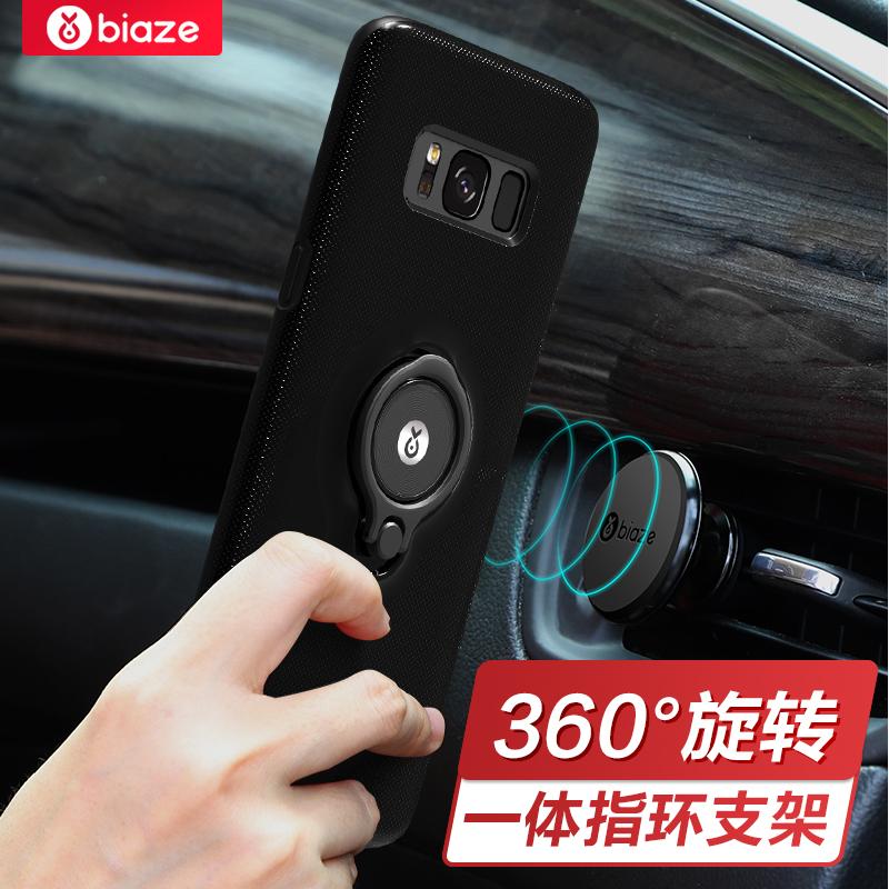 BIAZE 58 дюйма Samsung серии S8 King - Black дефолт yomo s8 samsung мобильный телефон оболочки мобильный телефон защитный рукав оболочки телефон рельеф s8 текстура коры mosaic