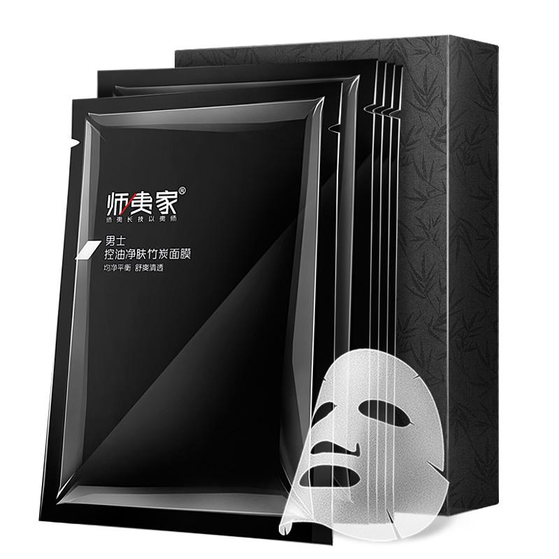 JD Коллекция 50 шт на лице нефть управления поглощение кино ткани макияж промокашки
