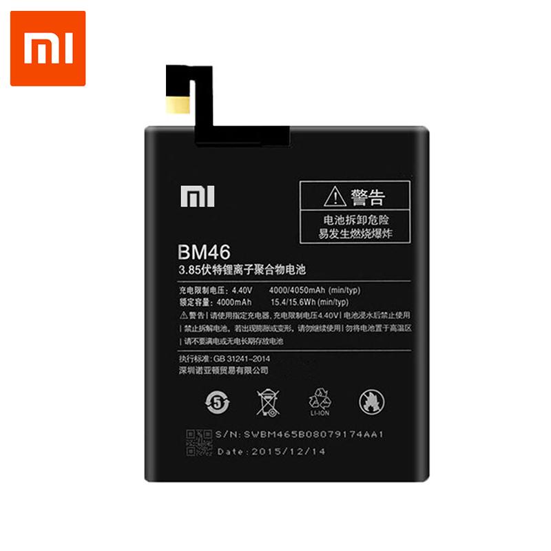 Mi Черный 3120mAh аккумулятор для телефона pitatel seb tp209