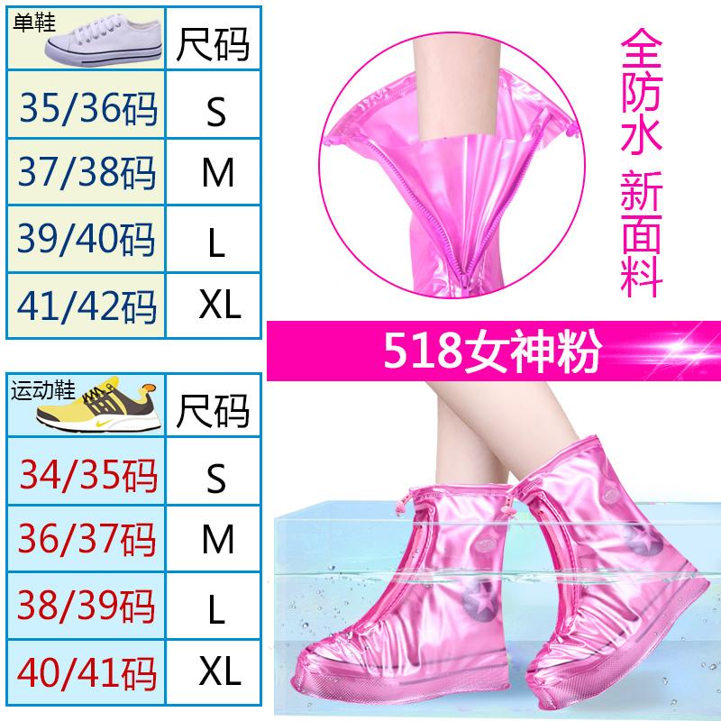 где купить Aishangzhaipin богиня розовый 518 XXL по лучшей цене