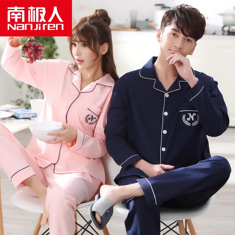 JD Коллекция Женский классический цвет XXL пижамы diadora домашний костюм