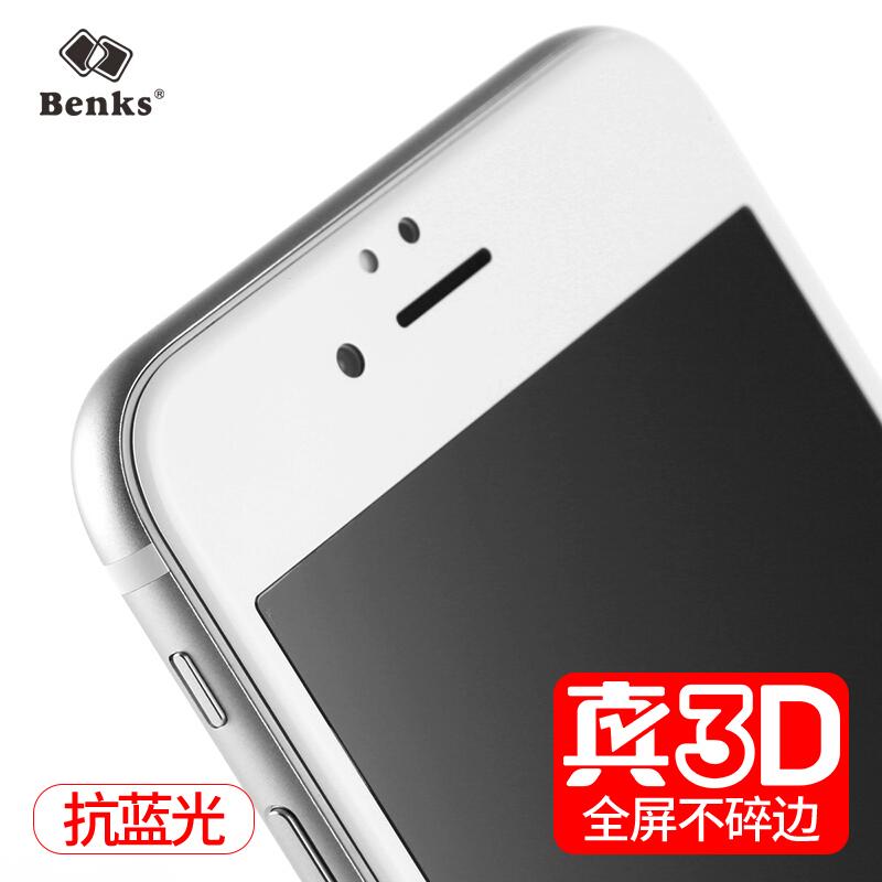 JD Коллекция 55 дюйма Blu-Ray 3D полноэкранного анти-8P 7P Белый дефолт f5 пленка 360 kola стального телефона защитная пленка покрывает весь экран для f5 белого телефона 360