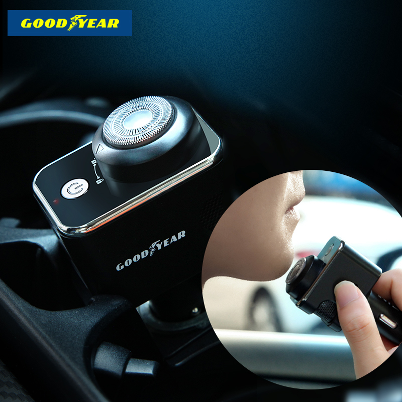JD Коллекция Бритва автомобильное зарядное устройство дефолт автомобильное зарядное устройство just power cd002w white