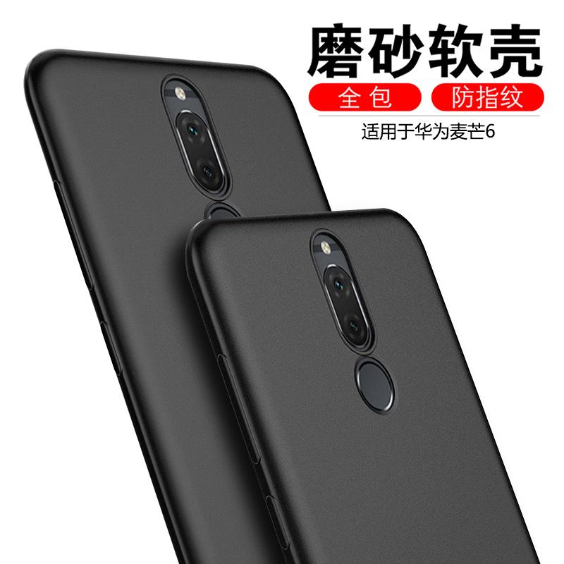 JD Коллекция Все включено DROP матовый черный талреп отверстие башмака Huawei головка 6 мобильный телефон рация защищенный texet tm 515r