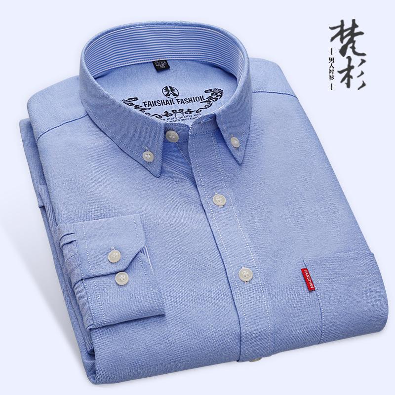 Mink Keer 5 56 рубашка huf rushmore oxford long sleeve shirt blue