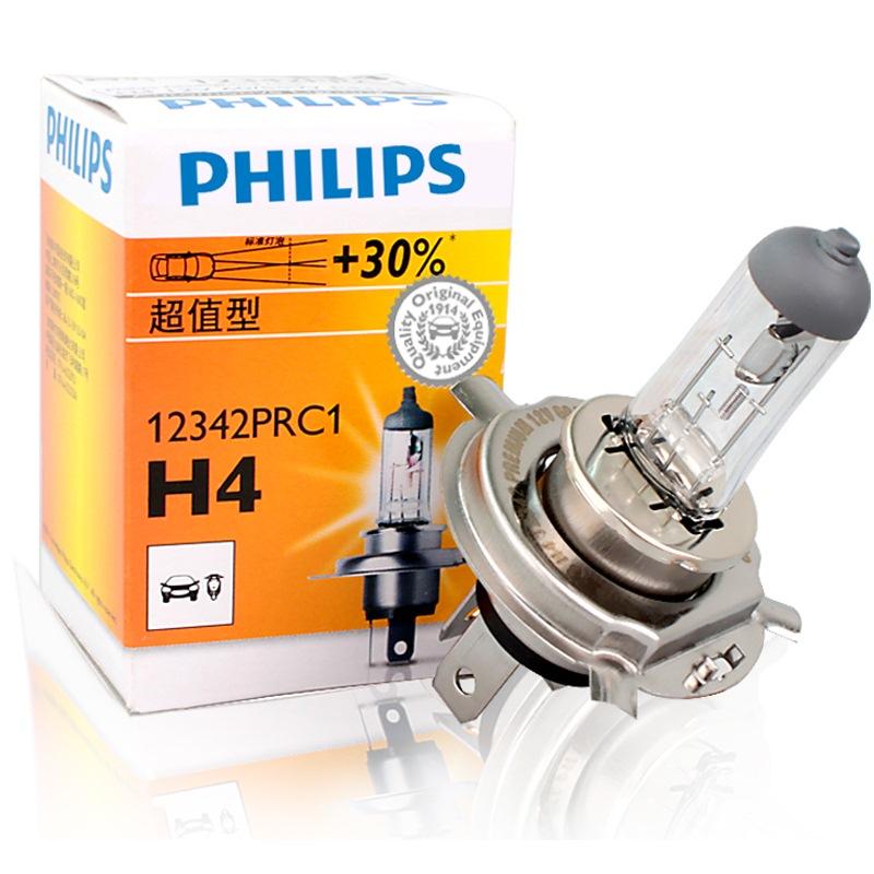 JD Коллекция H4-12342 philips philips blue diamond h4 модернизированная автомобильная лампочка 2 цвета цвета упаковки 5000k