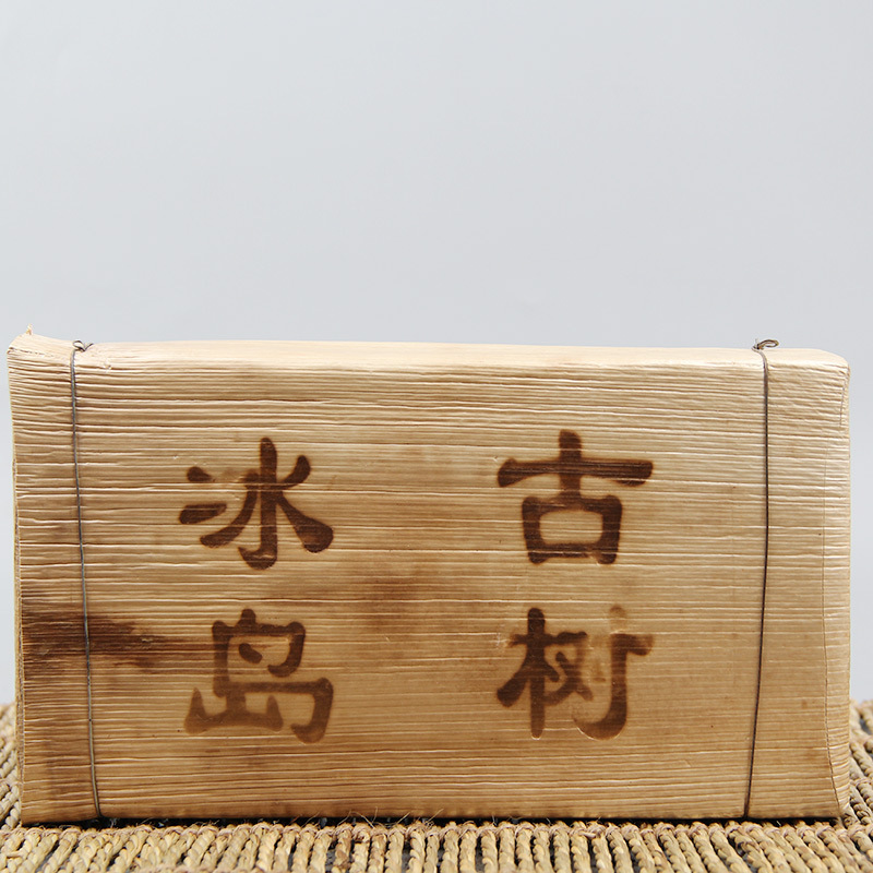 Oriental Imperial Tea chinese yunnan pu er tangerine peel tea f47