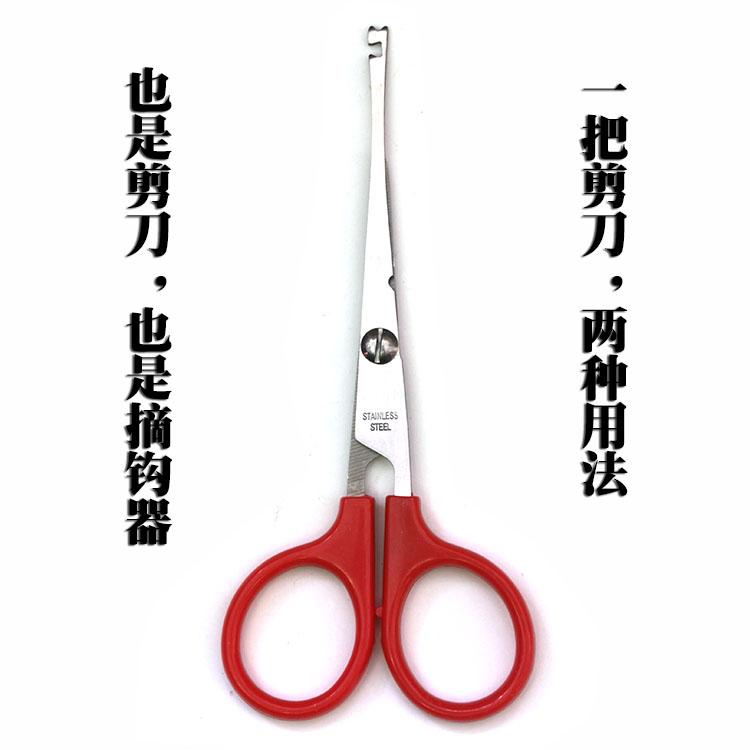 JISUXG ножницы