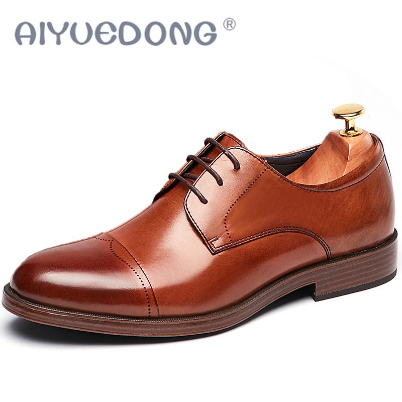 AIYUEDONG Brown 10