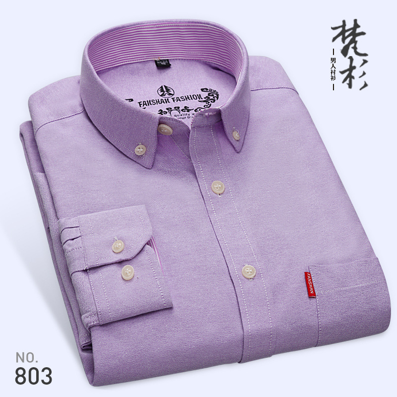 Mink Keer 6 43 рубашка huf rushmore oxford long sleeve shirt blue