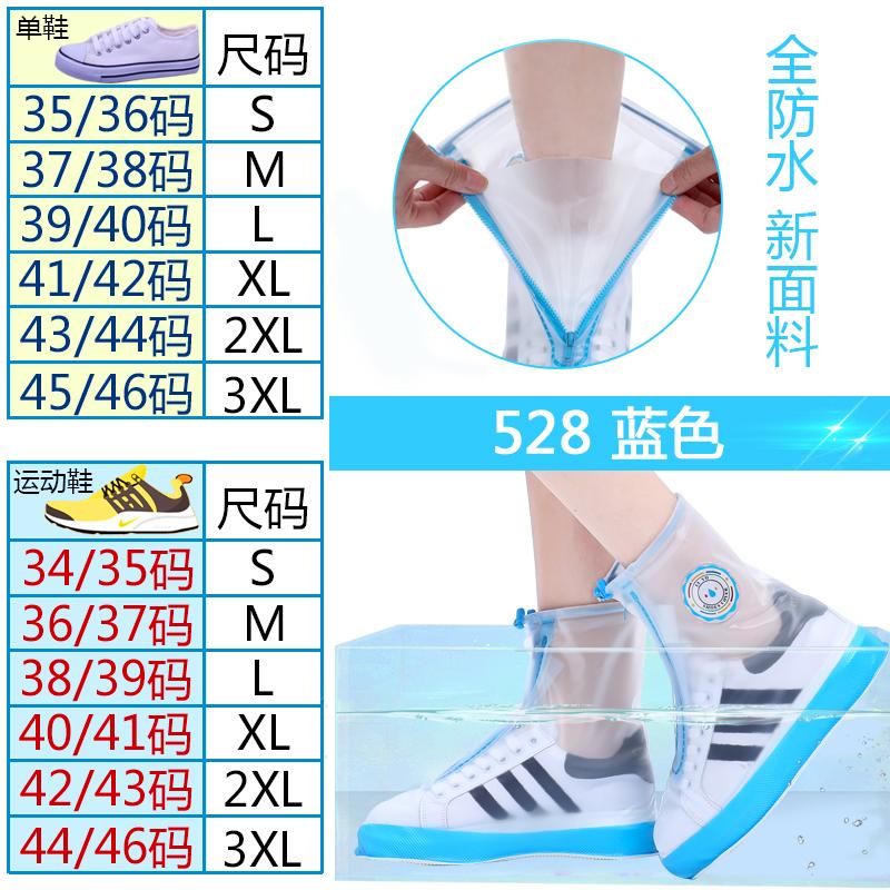 где купить Aishangzhaipin синий 528 XXXL по лучшей цене