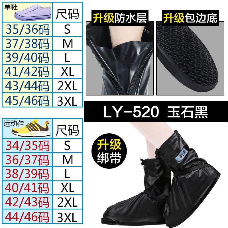 где купить Aishangzhaipin Чёрный цвет L по лучшей цене