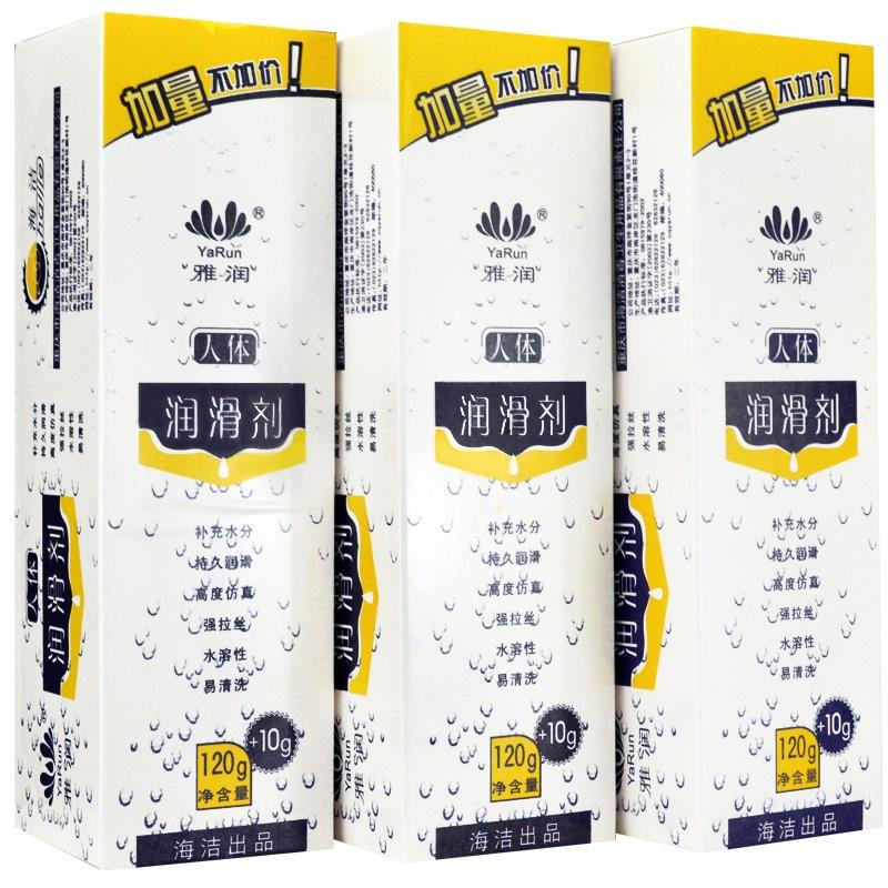 JD Коллекция 130г людей смазочного жидкость 3 Zhi дефолт трусики откровенные с разрезом материал полиамид