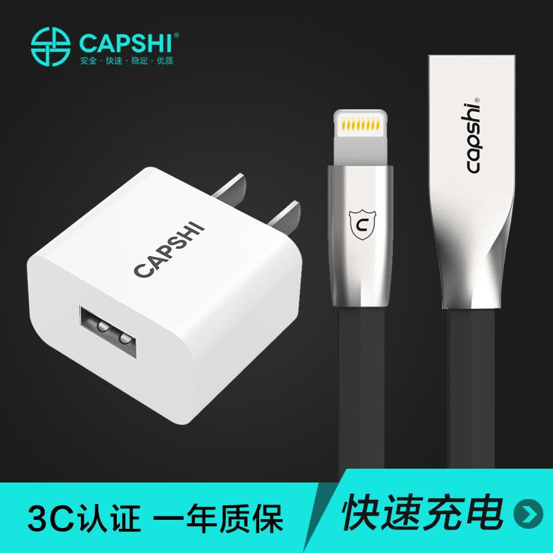 Capshi Цинк черный костюм 24A дефолт shengdi вэй sendio apple iphone зарядное устройство двойной usb зарядка головки зарядное устройство для iphone5 5s se 6 6с plus 7 7plus ipad pro air