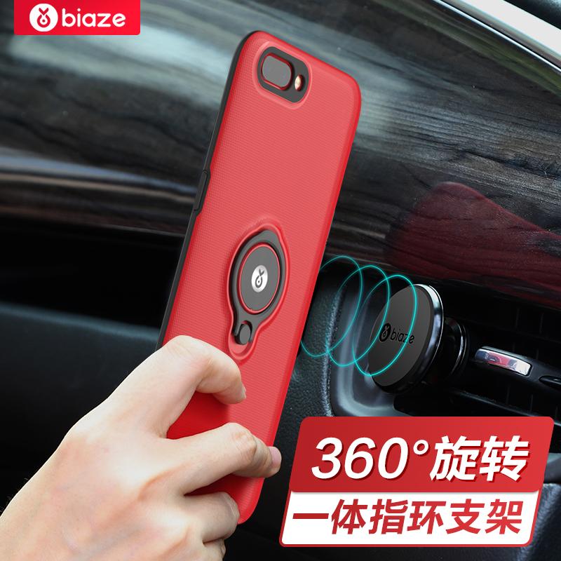 BIAZE OPPO R11 Plus Series Китайский красный король дефолт escase oppo r11 мягкой оболочки мобильный телефон оболочки tpu силиконовый защитный рукав drop прозрачный характер