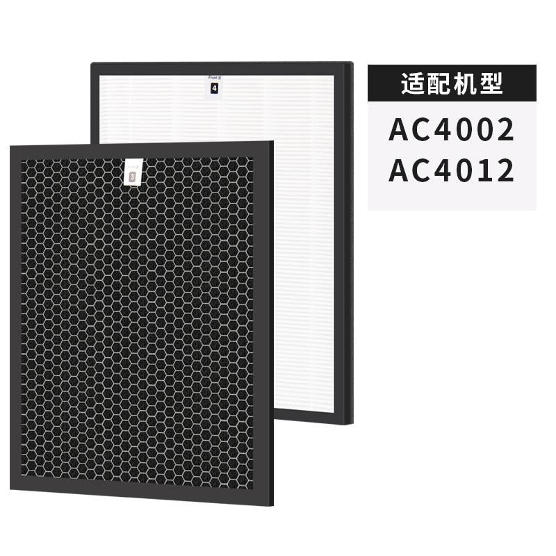 JD Коллекция AC4123  AC4124 Standard Edition joycollection