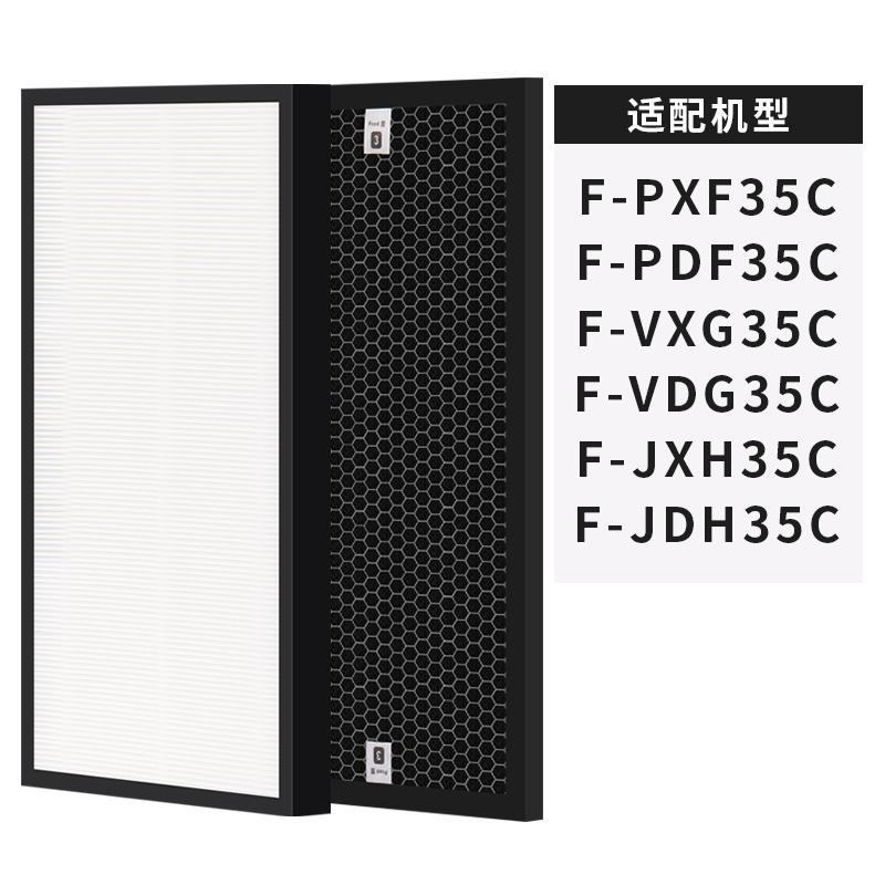 JD Коллекция F-ZXFP35C F-ZXFD35C расширенная версия пакета