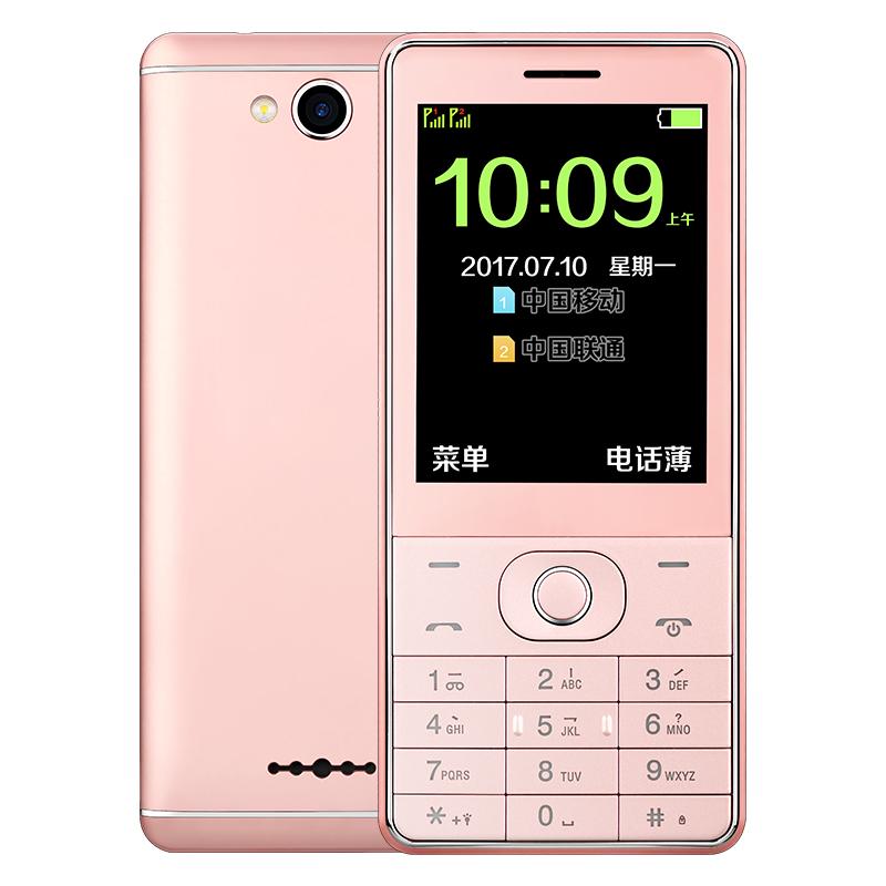 ZTE L880 розового золота zte l880 розового золота
